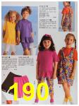 1992 Sears Summer Catalog, Page 190