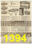 1960 Sears Spring Summer Catalog, Page 1394