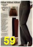 1979 Sears Fall Winter Catalog, Page 59