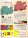 1958 Sears Fall Winter Catalog, Page 916