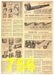 1949 Sears Spring Summer Catalog, Page 756