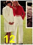 1974 Sears Spring Summer Catalog, Page 12