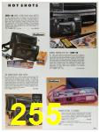 1992 Sears Summer Catalog, Page 255
