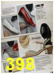1985 Sears Spring Summer Catalog, Page 398
