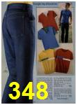 1984 Sears Spring Summer Catalog, Page 348
