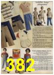 1979 Sears Spring Summer Catalog, Page 382