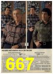 1979 Sears Fall Winter Catalog, Page 667