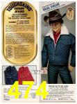1982 Sears Fall Winter Catalog, Page 474