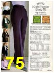1982 Sears Fall Winter Catalog, Page 75