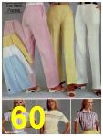 1981 Sears Spring Summer Catalog, Page 60