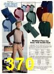 1974 Sears Fall Winter Catalog, Page 370