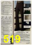 1979 Sears Spring Summer Catalog, Page 519