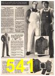1980 Sears Spring Summer Catalog, Page 541