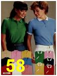 1981 Sears Spring Summer Catalog, Page 58