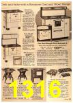 1963 Sears Fall Winter Catalog, Page 1316