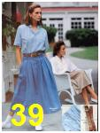 1991 Sears Spring Summer Catalog, Page 39