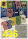 1979 Sears Spring Summer Catalog, Page 436