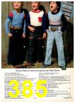 1977 Sears Fall Winter Catalog, Page 385