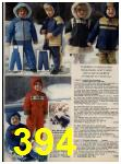1979 Sears Fall Winter Catalog, Page 394