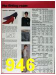 1991 Sears Spring Summer Catalog, Page 946