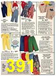 1978 Sears Fall Winter Catalog, Page 391