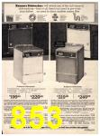 1973 Sears Fall Winter Catalog, Page 853