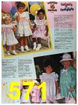 1988 Sears Spring Summer Catalog, Page 571