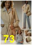 1979 Sears Spring Summer Catalog, Page 73