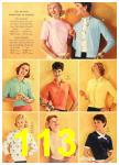 1958 Sears Spring Summer Catalog, Page 113