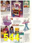 1997 JCPenney Christmas Book, Page 544