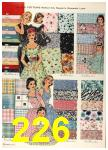 1958 Sears Spring Summer Catalog, Page 226