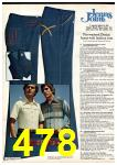 1977 Sears Spring Summer Catalog, Page 478