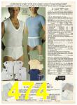 1983 Sears Spring Summer Catalog, Page 474