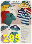 1987 Sears Spring Summer Catalog, Page 295
