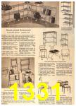 1960 Sears Fall Winter Catalog, Page 1331