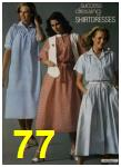 1979 Sears Spring Summer Catalog, Page 77