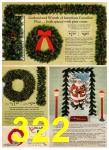 1973 Sears Christmas Book, Page 322