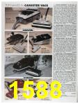 1991 Sears Fall Winter Catalog, Page 1588