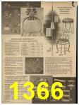 1962 Sears Spring Summer Catalog, Page 1366