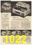 1960 Sears Spring Summer Catalog, Page 1022