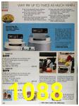 1991 Sears Spring Summer Catalog, Page 1088