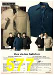 1975 Sears Fall Winter Catalog, Page 577