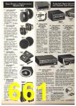 1977 Sears Spring Summer Catalog, Page 661