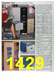 1993 Sears Spring Summer Catalog, Page 1429