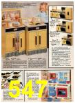 1980 Sears Christmas Book, Page 547