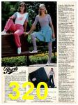 1983 Sears Spring Summer Catalog, Page 320