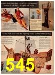 1974 Sears Christmas Book, Page 545