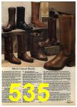 1980 Sears Fall Winter Catalog, Page 535