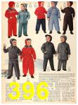 1956 Sears Fall Winter Catalog, Page 396