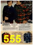 1972 Sears Fall Winter Catalog, Page 555